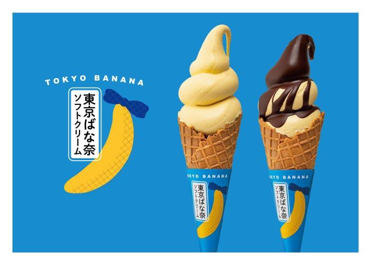 濃縮東京芭娜娜30年歷史的冰淇淋