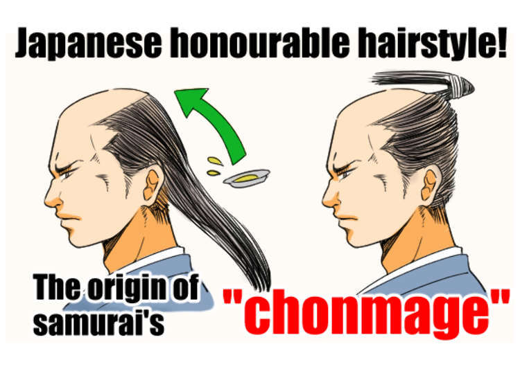 """Japanese Honorable Hairstyle! The Origin of the Samurai's """"chonmage"""""""