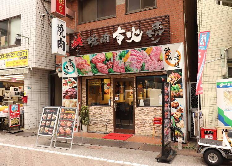 ■厳選A5黒毛和牛×焼肉食べ放題!「令火 池袋本店」