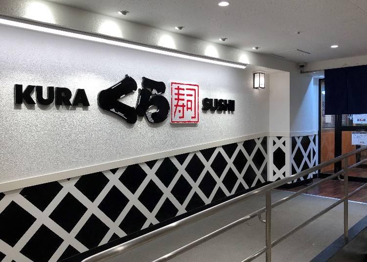 ■1.くら寿司 池袋サンシャイン60通り店:うまい、安全、サイドメニューが豊富!