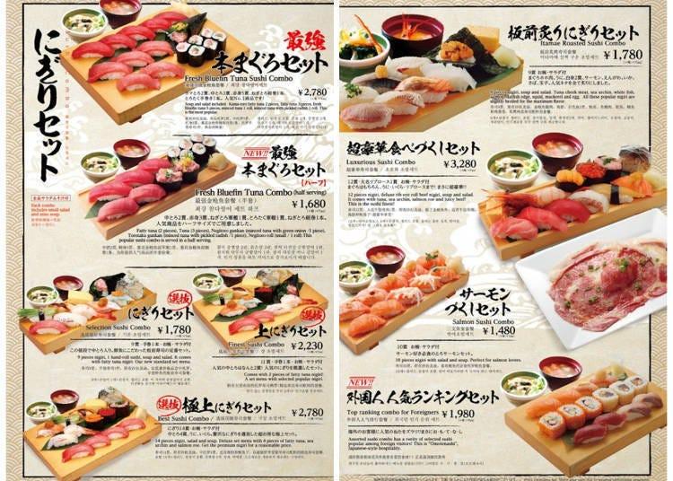 附有英・中・韩等多国语言的板前寿司MENU