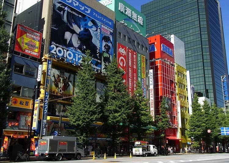 29. Akihabara Electric Town