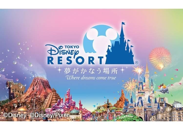 32. Tokyo Disney Resort