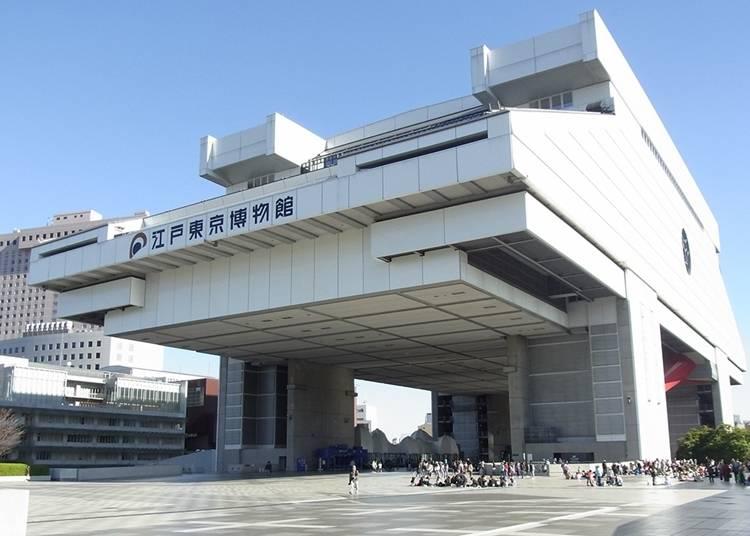 25.도쿄 메트로폴리탄 에도 도쿄 박물관