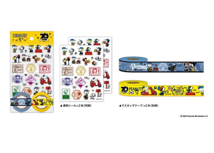 日本郵局限定史努比商品③紙膠帶或貼紙組合