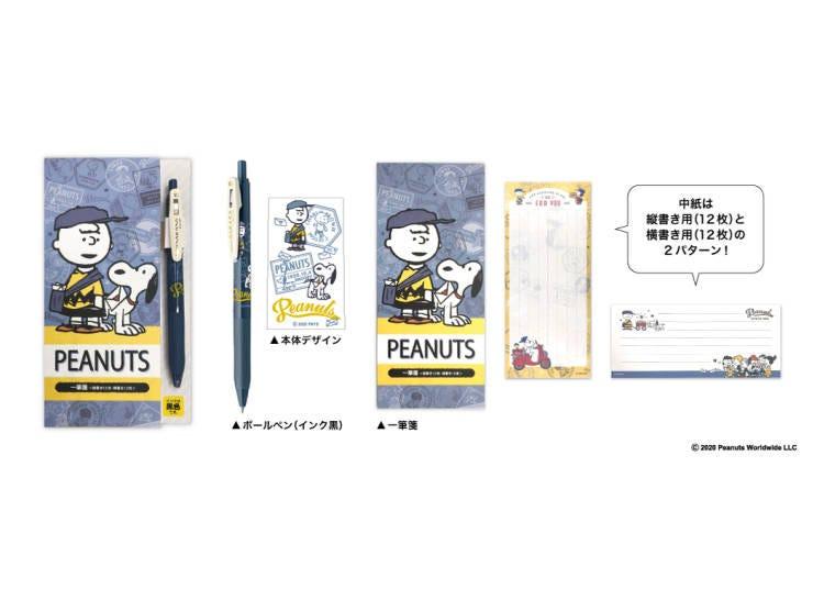 日本郵局限定史努比商品④原子筆&一筆箋