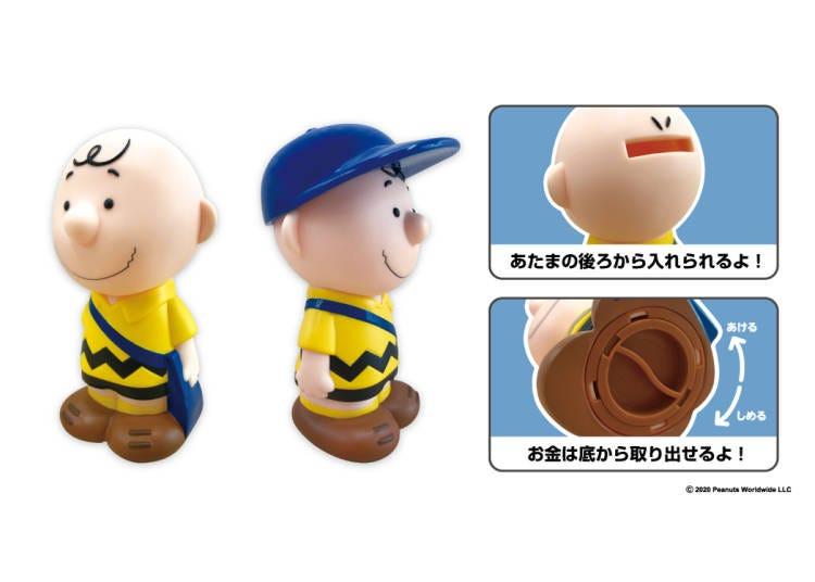 日本郵局限定史努比商品⑤查理布朗存錢筒