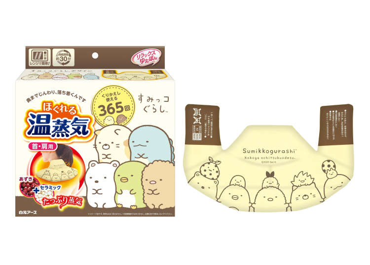 角落小夥伴陪你一起紓壓!日本超人氣溫蒸氣眼罩&肩頸用限量發售