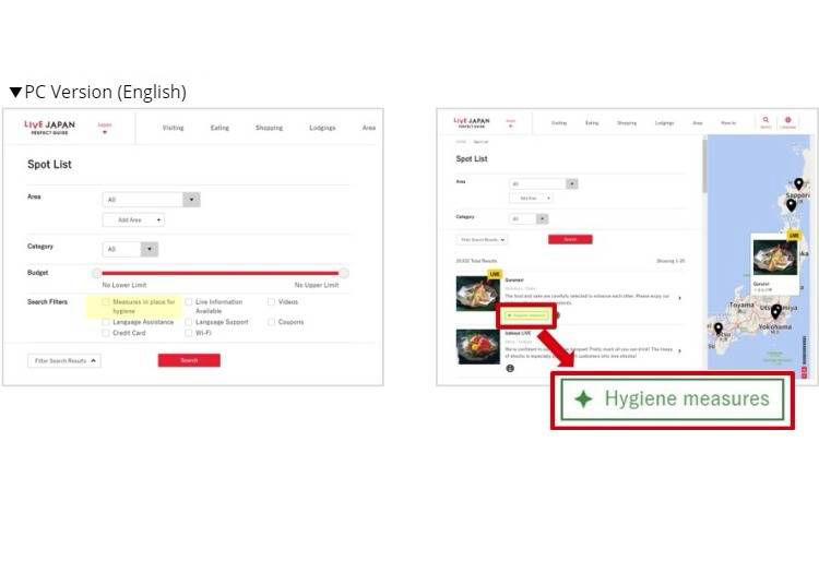 How to Use the New Search Function