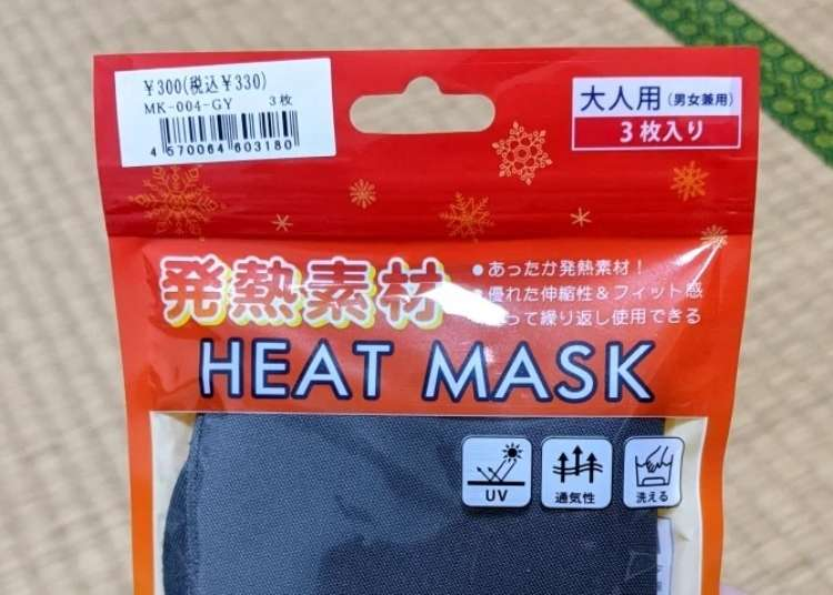 Special warm face masks for winter go on sale in Japan, and we test them out   LIVE JAPAN travel guide