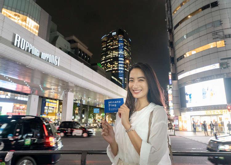 東京の夜遊びをするなら知っておこう 安心・安全なお店の目印「MINATOフラッグ」