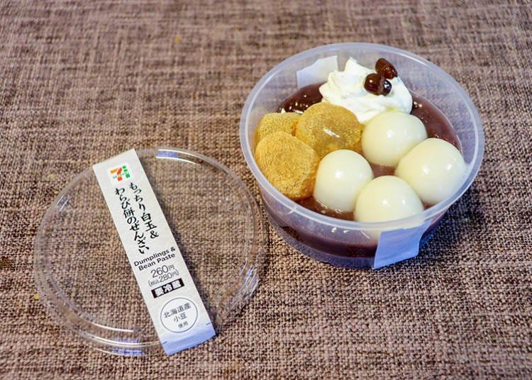 일본풍 디저트를 처음 먹어보는 사람들에게 추천하는 '쫄깃한 새알심&와라비모치 젠자이'