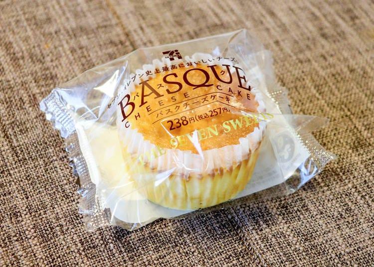 被評為7-11史上最好吃起司蛋糕的「BASQUE CHEESE CAKE」