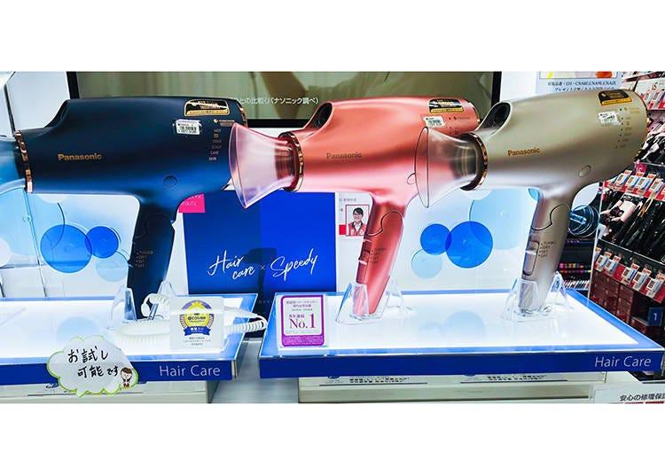 2. Panasonic Hair Dryer nanocare