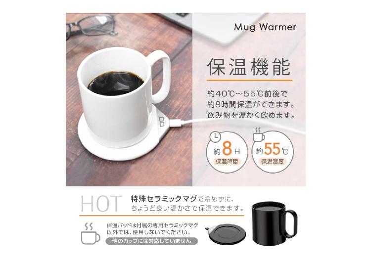 保溫充電杯墊特徵介紹