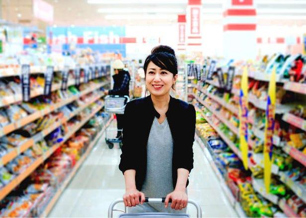 這裡什麼都有!日本超市新發現,調味料、泡麵、零食都在這