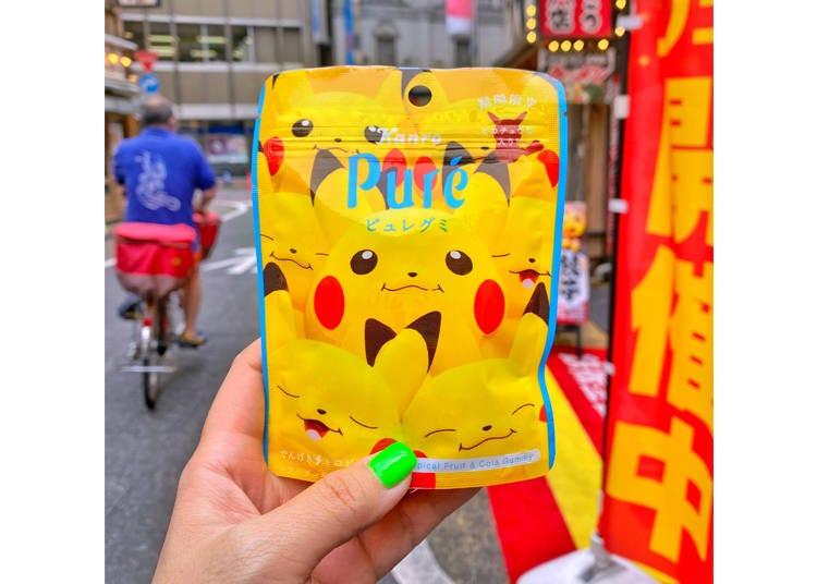 8. Pikachu PURE Gummies