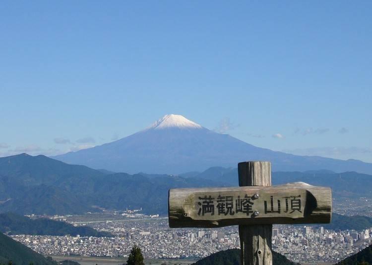 ⑤【富士山×山頂】満観峰をハイキングしながら富士山と焼津の町を一望