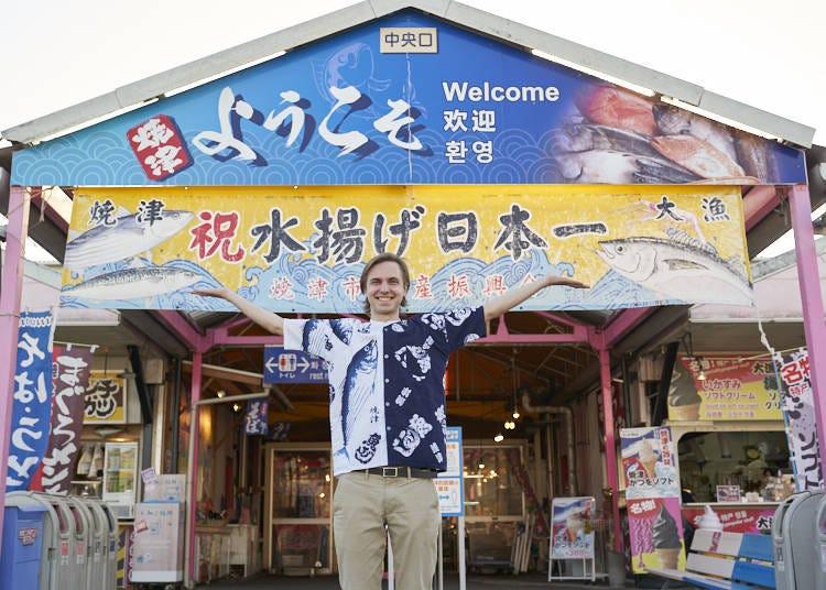 約60店舗が集結!「焼津さかなセンター」でお土産を物色