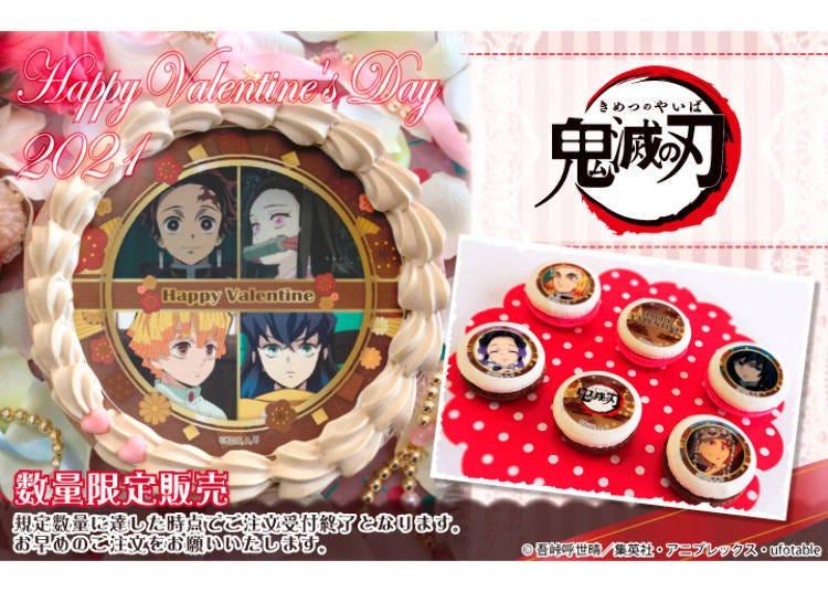 3.『鬼滅の刃』バレンタイン限定スイーツが数量限定発売!