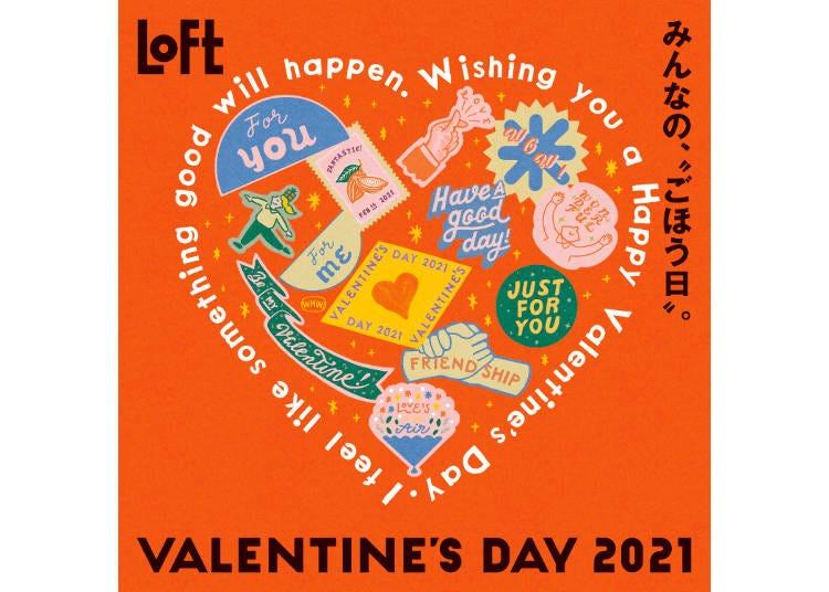 2.初心者でもおしゃれに可愛く!ロフトの「手づくりバレンタインキット」