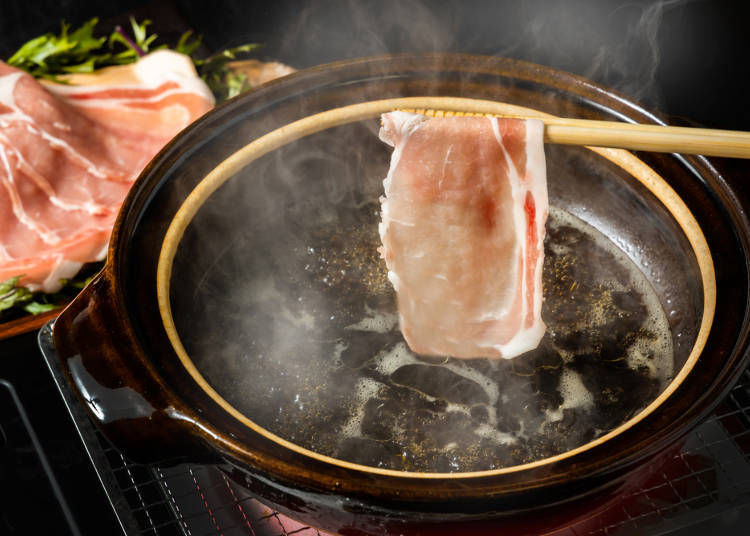 3. Kurao Pork (*Also called Baumkuchen-ton)