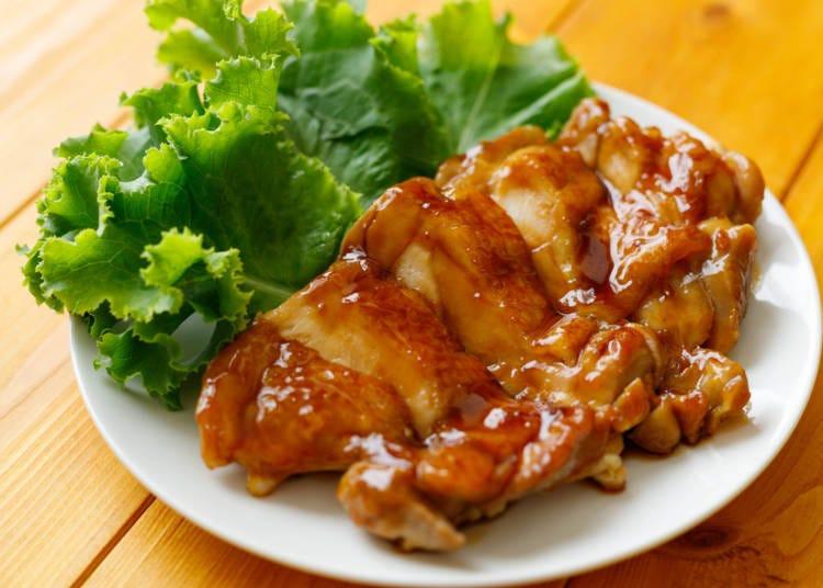 ③照烧鸡排(照り焼きチキン)