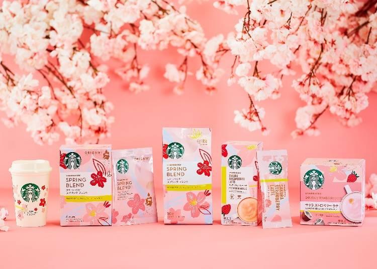 スターバックスの桜フレーバーラテが家庭用として初めて発売決定!