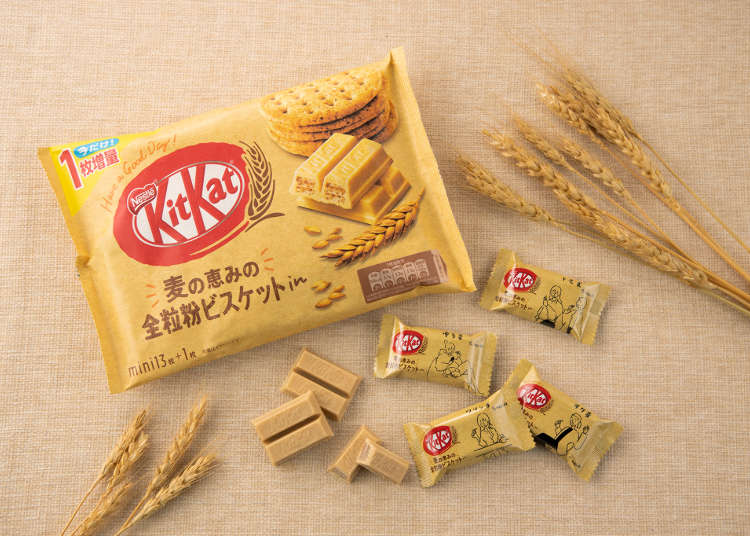 Graham cracker KitKats? New wholewheat biscuit variety debuts in Japan | LIVE JAPAN travel guide