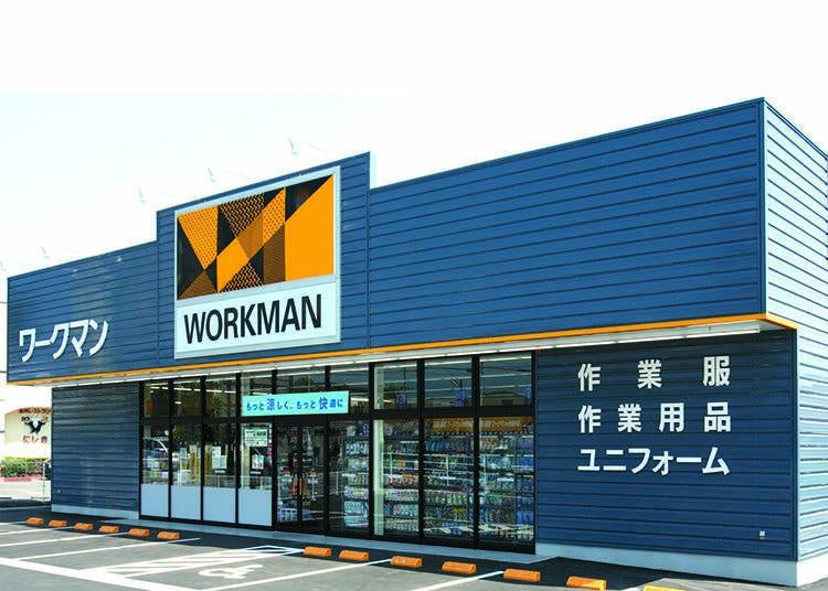 워크맨이 운영하는 'WORKMAN Plus', '#워크맨 죠시'란?