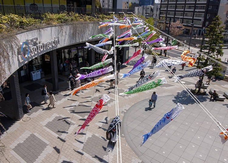 Tokyo Skytree Town, Koinobori Festival 2021