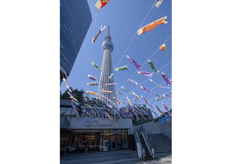 1.1,000匹ものこいのぼりの大群が青空を泳ぐ「東京スカイツリータウン®」家族で楽しむこどもの日 ※開催中止