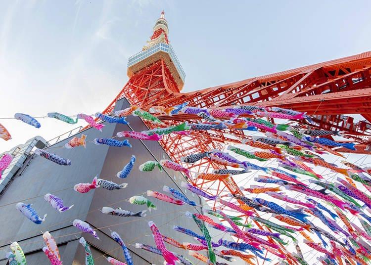 2.「東京タワー」のふもとで333匹の鯉のぼりが泳ぐ姿が壮観!※2021年4月25日(日)~5月11日(火)臨時休業。イベントは全て中止