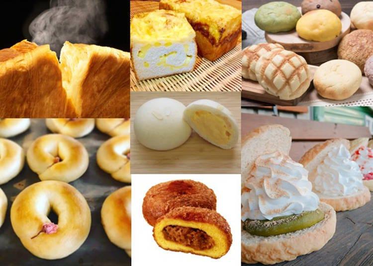 東京晴空塔®meets麵包盛典2021※停止舉辦