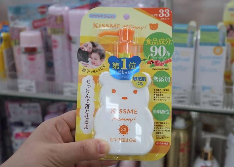 6. Mommy UV Mild Gel N - A Cute Family Bottle! (990 yen, gel type, SPF33・PA+++)