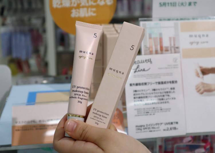 8. Muqna Aging Care UV Makeup Base - A Tokyu Hands Limited Product! (2,618 yen, makeup base type, SPF35・PA++)