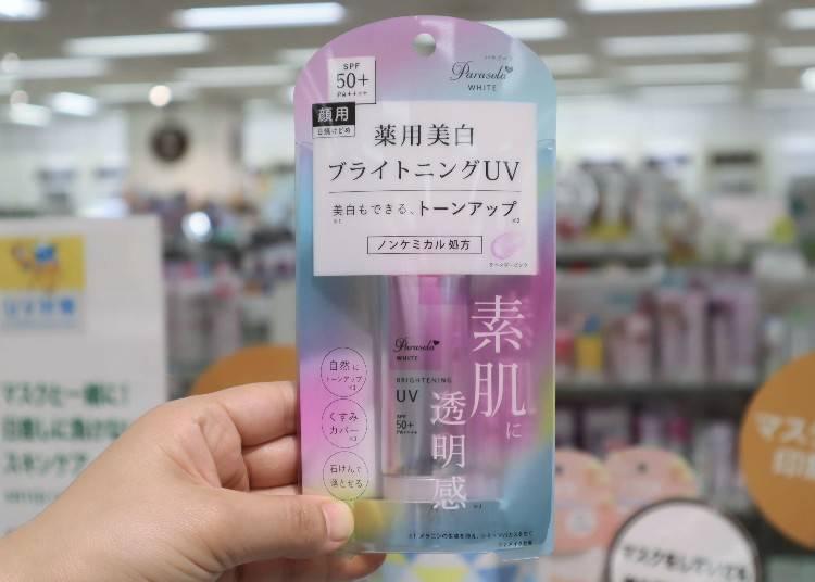 7)톤업 스킨케어 효과가 있는 메이크업 베이스! 파라소라 '화이트 브라이트닝 UV'/1,430円(메이크업 베이스 타입/SPF50+・PA++++)