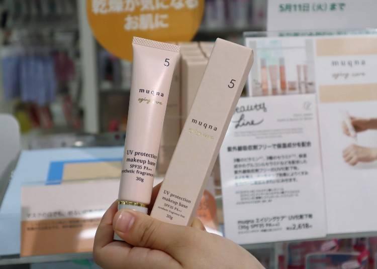 8)东急HANDS限定原创品牌! 「muqna 抗老修护 UV化妆粉底」