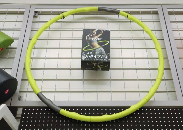 3. La‐VIE: Girl's Hula Hoop (Heavy) - Tighten Your Waist While Having Fun! (1,980 yen)