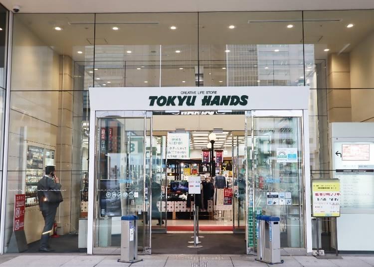 協助採訪店鋪—東急HANDS新宿店
