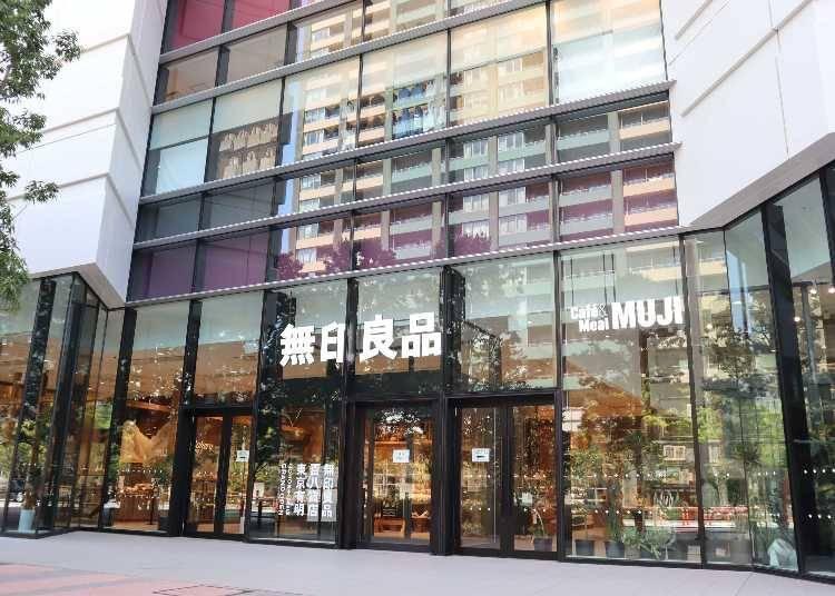 ■이번에 취채차 방문한 매장은 '무인양품 도쿄 아리아케'