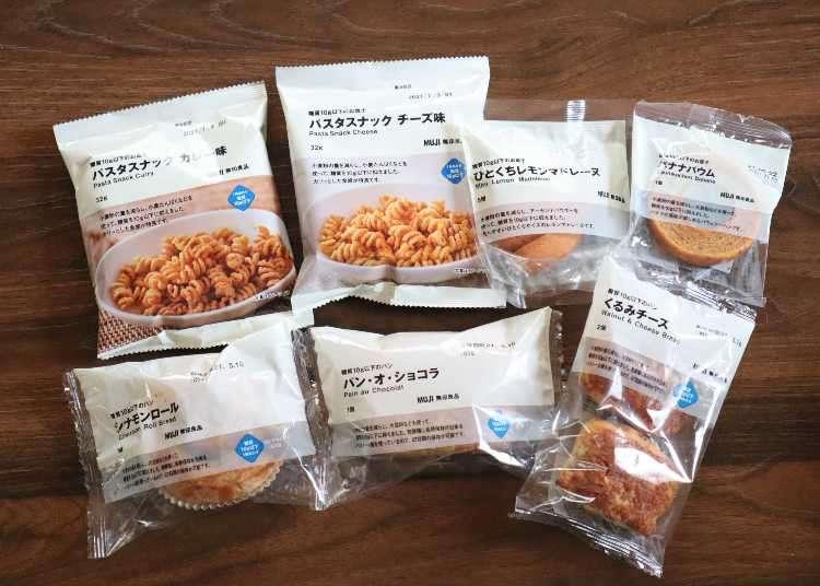 【低糖質・実食レポ】無印良品の「糖質10g以下のパン・お菓子」おすすめ6選