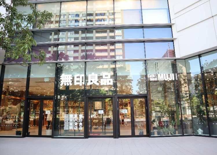 ■취재차 방문한 곳은 '무인양품 도쿄 아리아케'