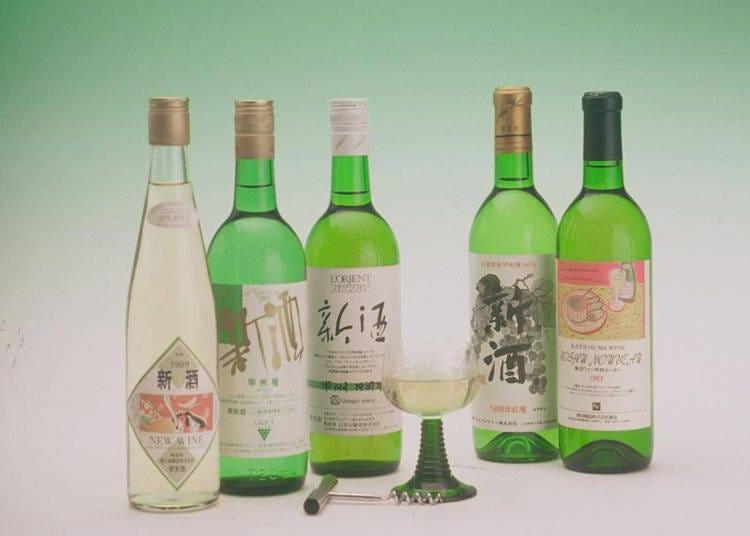 13. Don't miss the region's Koshu Wine