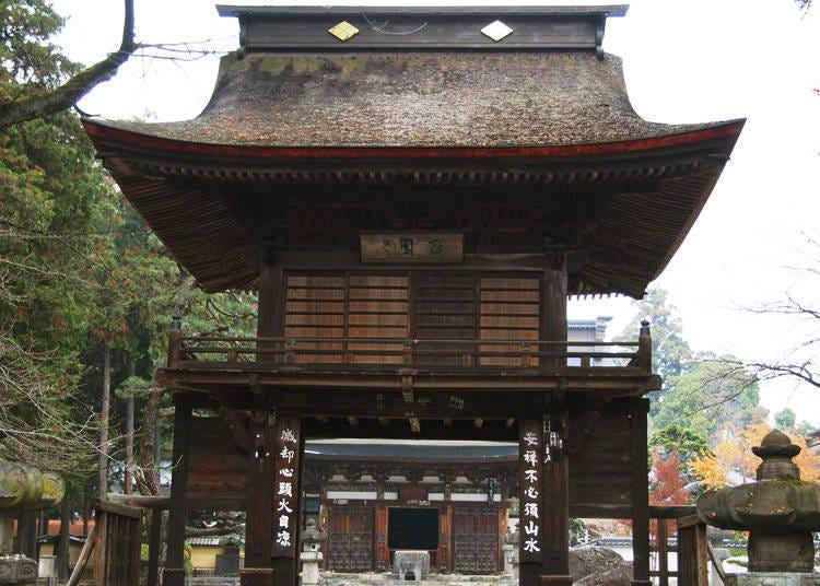 3.惠林寺