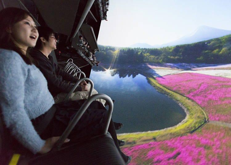 5.富士急樂園