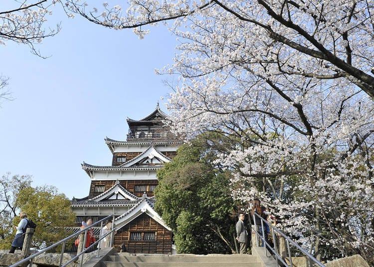 히로시마 성