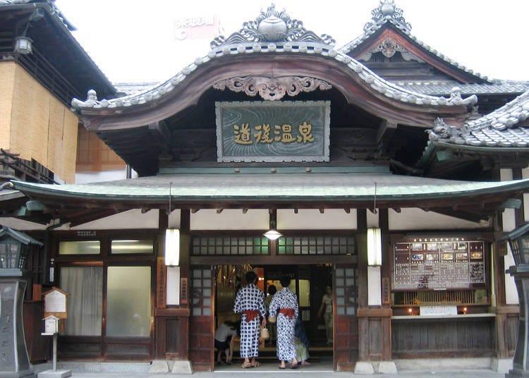 1. Dogo Onsen Honkan
