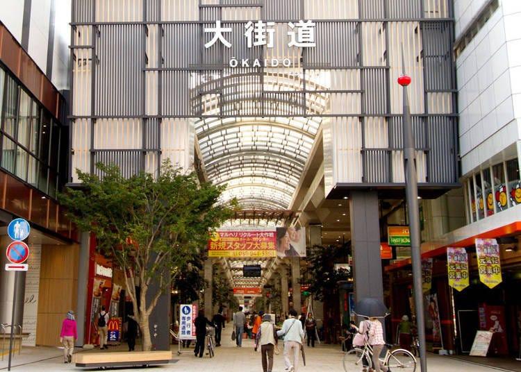 5. Okaido Shopping Arcade