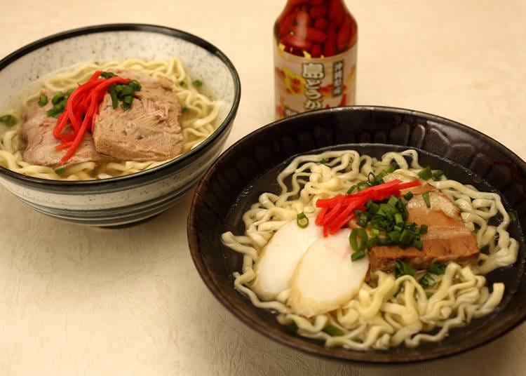 11.沖繩麵